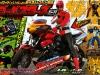 tokumei-sentai-go-busters-04