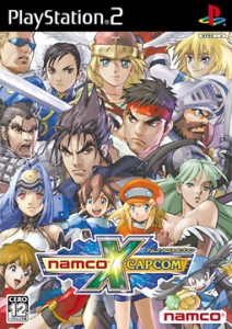 Namco_capcom