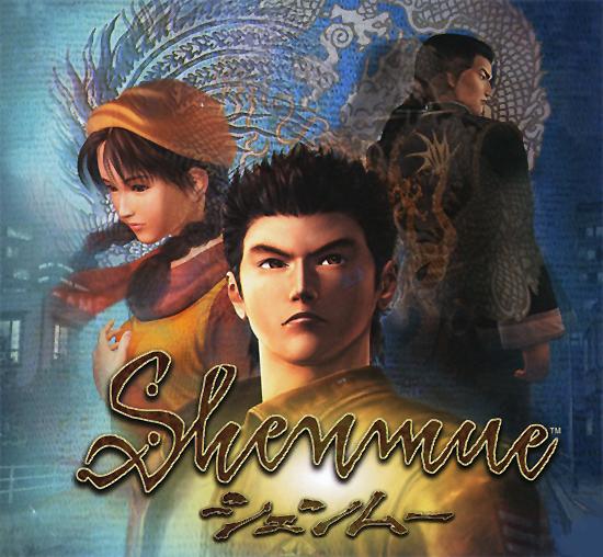 Shenmue_Box_Art